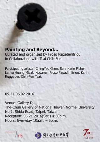 Painting and Beyond...